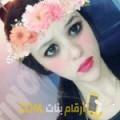 أنا غفران من مصر 21 سنة عازب(ة) و أبحث عن رجال ل الحب