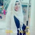 أنا صوفية من اليمن 25 سنة عازب(ة) و أبحث عن رجال ل الزواج