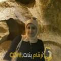 أنا رشيدة من اليمن 28 سنة عازب(ة) و أبحث عن رجال ل المتعة