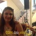 أنا رانية من الجزائر 25 سنة عازب(ة) و أبحث عن رجال ل الدردشة