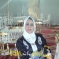 أنا فوزية من الجزائر 48 سنة مطلق(ة) و أبحث عن رجال ل الصداقة