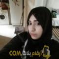 أنا هانية من فلسطين 21 سنة عازب(ة) و أبحث عن رجال ل المتعة