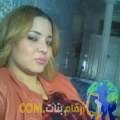 أنا صوفية من تونس 28 سنة عازب(ة) و أبحث عن رجال ل الدردشة