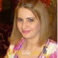 أنا وئام من الكويت 24 سنة عازب(ة) و أبحث عن رجال ل الحب