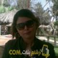 أنا ربيعة من اليمن 33 سنة مطلق(ة) و أبحث عن رجال ل الحب