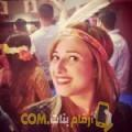 أنا نجية من المغرب 30 سنة عازب(ة) و أبحث عن رجال ل الحب