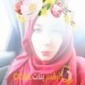 أنا إنتصار من تونس 23 سنة عازب(ة) و أبحث عن رجال ل الصداقة
