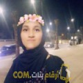 أنا جاسمين من اليمن 22 سنة عازب(ة) و أبحث عن رجال ل الدردشة