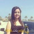 أنا سميرة من لبنان 26 سنة عازب(ة) و أبحث عن رجال ل المتعة