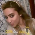أنا كلثوم من الكويت 26 سنة عازب(ة) و أبحث عن رجال ل التعارف