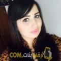 أنا بتول من الكويت 23 سنة عازب(ة) و أبحث عن رجال ل الصداقة