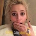 أنا هنودة من البحرين 34 سنة مطلق(ة) و أبحث عن رجال ل التعارف