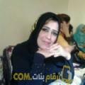 أنا أميرة من السعودية 34 سنة مطلق(ة) و أبحث عن رجال ل الحب