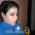 أنا حلوة من ليبيا 23 سنة عازب(ة) و أبحث عن رجال ل الزواج