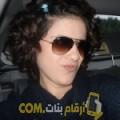 أنا بديعة من تونس 30 سنة عازب(ة) و أبحث عن رجال ل الدردشة