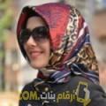 أنا عزيزة من عمان 41 سنة مطلق(ة) و أبحث عن رجال ل الدردشة