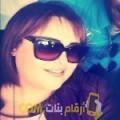 أنا مروى من البحرين 36 سنة مطلق(ة) و أبحث عن رجال ل التعارف