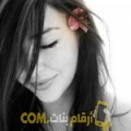 أنا فايزة من البحرين 34 سنة مطلق(ة) و أبحث عن رجال ل المتعة