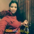 أنا دلال من السعودية 20 سنة عازب(ة) و أبحث عن رجال ل الزواج