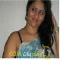 أنا غزلان من سوريا 33 سنة مطلق(ة) و أبحث عن رجال ل الدردشة