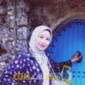 أنا جواهر من البحرين 23 سنة عازب(ة) و أبحث عن رجال ل الحب