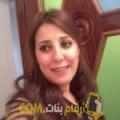 أنا سلمى من ليبيا 34 سنة مطلق(ة) و أبحث عن رجال ل الزواج
