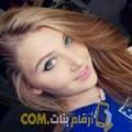 أنا عيدة من عمان 34 سنة مطلق(ة) و أبحث عن رجال ل التعارف