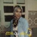 أنا رنيم من المغرب 25 سنة عازب(ة) و أبحث عن رجال ل الصداقة