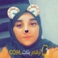 أنا جهاد من ليبيا 23 سنة عازب(ة) و أبحث عن رجال ل الصداقة