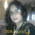 أنا هيام من قطر 26 سنة عازب(ة) و أبحث عن رجال ل الزواج