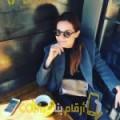 أنا ملاك من تونس 31 سنة مطلق(ة) و أبحث عن رجال ل الدردشة
