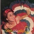 أنا صبرين من البحرين 35 سنة مطلق(ة) و أبحث عن رجال ل الزواج