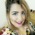 أنا هنودة من مصر 27 سنة عازب(ة) و أبحث عن رجال ل الدردشة