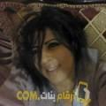 أنا شامة من البحرين 28 سنة عازب(ة) و أبحث عن رجال ل الدردشة