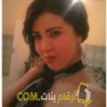 أنا إكرام من سوريا 28 سنة عازب(ة) و أبحث عن رجال ل الحب