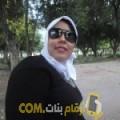أنا رحيمة من قطر 33 سنة مطلق(ة) و أبحث عن رجال ل الدردشة