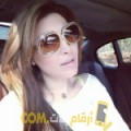 أنا عزيزة من العراق 27 سنة عازب(ة) و أبحث عن رجال ل الحب