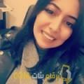 أنا سناء من عمان 20 سنة عازب(ة) و أبحث عن رجال ل الحب