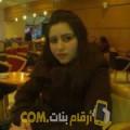 أنا أمال من المغرب 26 سنة عازب(ة) و أبحث عن رجال ل الصداقة