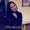 أنا عالية من اليمن 25 سنة عازب(ة) و أبحث عن رجال ل الزواج