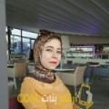 أنا بسومة من ليبيا 24 سنة عازب(ة) و أبحث عن رجال ل المتعة