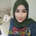 أنا ليالي من لبنان 28 سنة عازب(ة) و أبحث عن رجال ل الصداقة