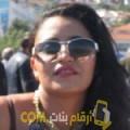 أنا وصال من لبنان 37 سنة مطلق(ة) و أبحث عن رجال ل الزواج