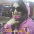 أنا نوال من فلسطين 30 سنة عازب(ة) و أبحث عن رجال ل الصداقة