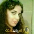 أنا وجدان من ليبيا 30 سنة عازب(ة) و أبحث عن رجال ل الصداقة