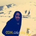 أنا نوال من الكويت 25 سنة عازب(ة) و أبحث عن رجال ل الصداقة
