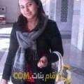 أنا هيفة من تونس 36 سنة مطلق(ة) و أبحث عن رجال ل التعارف