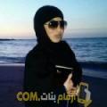 أنا إيمان من الإمارات 25 سنة عازب(ة) و أبحث عن رجال ل الدردشة