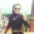 أنا سيلينة من ليبيا 37 سنة مطلق(ة) و أبحث عن رجال ل الصداقة