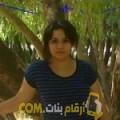 أنا أمينة من السعودية 22 سنة عازب(ة) و أبحث عن رجال ل المتعة